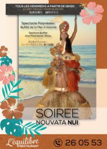 NOUVATA-NUI-2019-V3